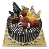 surabaya-fruit-cake